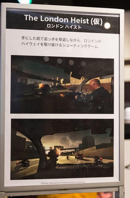 Playstation VR(プレイステーション VR/プレステVR)