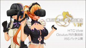 カスタムメイド,3D2,VR