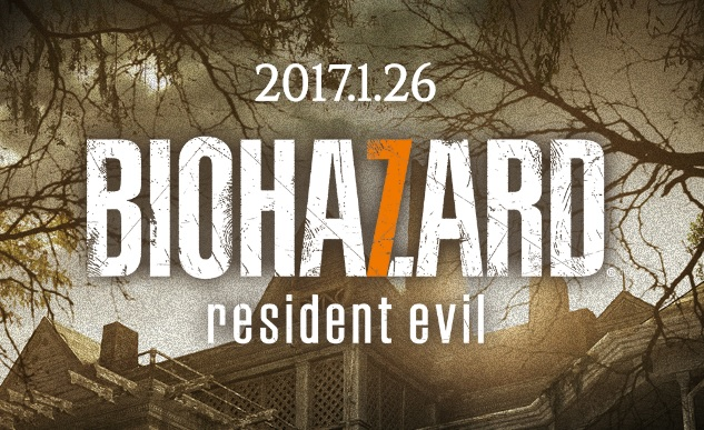 シリーズ最新作「バイオハザード7」発売決定!Playstation VRに対応!