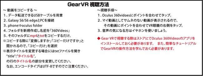 VR,Adult,festa,tv,アダルト,動画