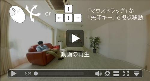 エロ,動画,VR,無料