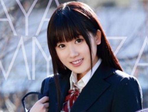 純真美少女系AV女優「宮崎あや(みやざきあや)」のアダルト(エロ)VR動画に大興奮!