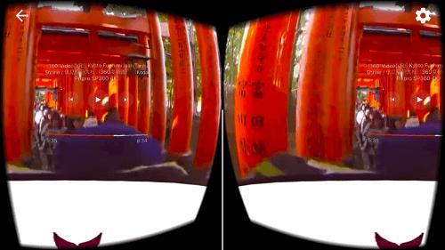 360度VR動画モード