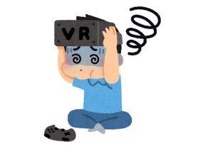 VR酔いアイキャッチ
