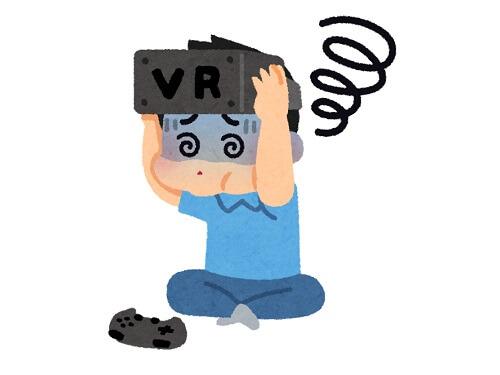 VR酔い対策徹底検証!PSVR(プレステVR)ゲームを酔わずに楽しむ方法公開!