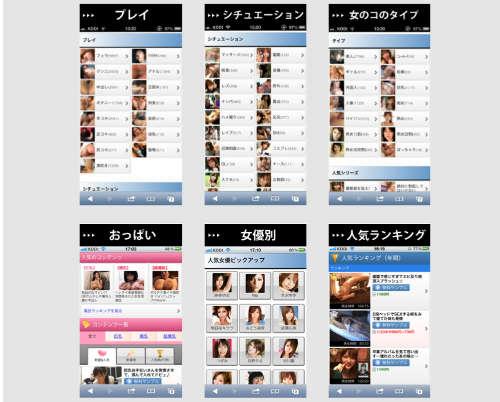 「mpo.jp」では多数の動画配信中