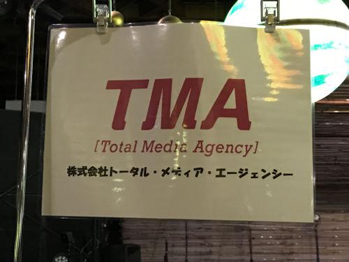 アダルトVRエキスポin大阪「TMA」ブース