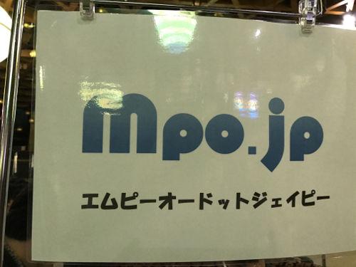 アダルトVRエキスポin大阪「mpo.jp」ブース