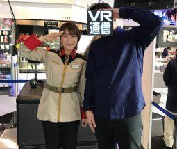 ガンダムVR「ダイバ強襲」体験レビュー感想