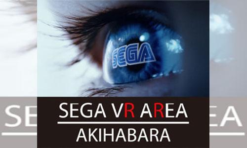 SEGA秋葉原VR
