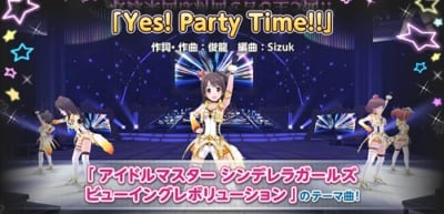 PSVRのアイマス「Yes!PartyTime」