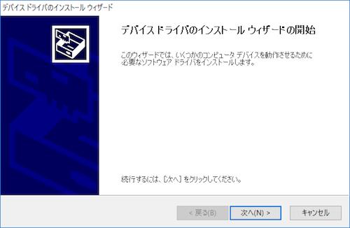 PSVRをPCに接続する〜ツール準備編〜Trinus PSVRウィザード1