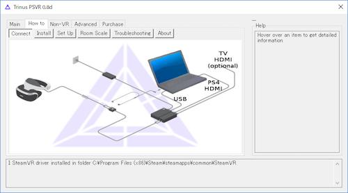 PSVRをPCに接続する〜ツール準備編〜Trinus PSVR Connect