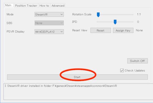 PSVRをPCに接続する〜ツール起動編〜Trinus PSVR start