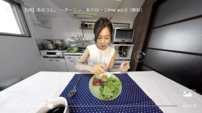 DMM VR動画視聴