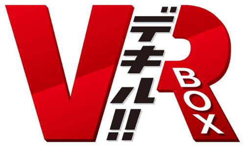 VR体験施設「VRデキル!!BOX」が東京・秋葉原に登場!最新ゲームやVRフィットネスのレビューも公開!