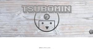 Tsubomin Store(公式アパレル)画像