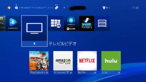 PSVRのテレビ&ビデオからYoutubeアプリを選ぶ