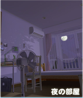 VR彼女(カノジョ)追加マップ夜