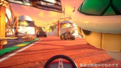 VR ZONE Shinjuku「甲羅を投げる」