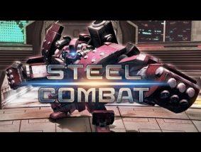 「STEELCOMBAT(スチールコンバット)」アイキャッチ
