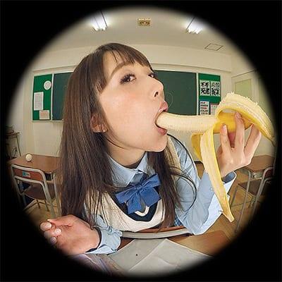 岡英里,バナナ,vr
