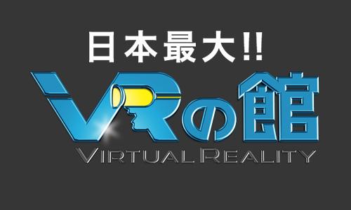 """ハウステンボスの入場料やホテルなどの耳寄り情報!""""日本一のVRテーマパーク""""を遊び尽くそう!!"""