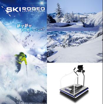 VR ZONE Shinjuku「Ski」
