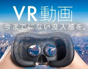 DMM VRバナー