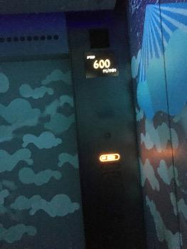 サンシャイン池袋 エレベーター