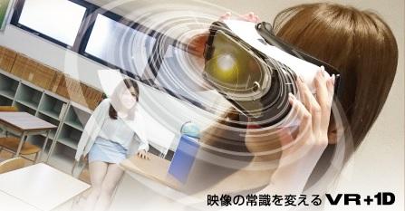 無料エロVR動画「AdultFestaVR」
