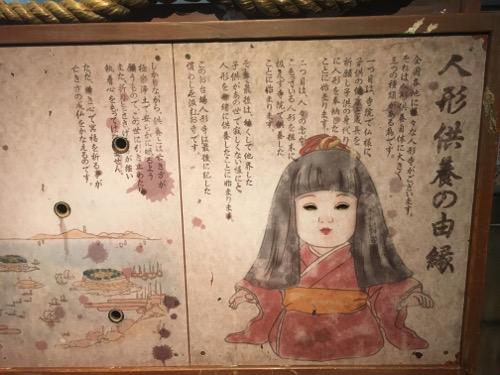 ゼロレイテンシーVR「生き人形の間」歴史