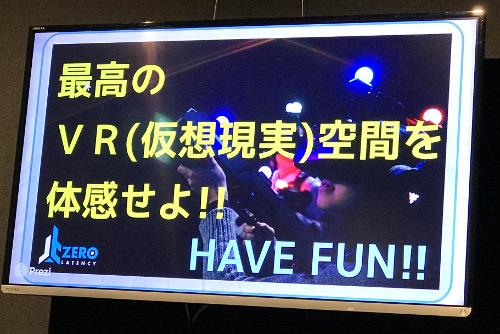 東京ジョイポリスでVR体験レビュー!人気のVRアトラクションを堪能!