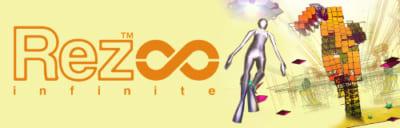 プレステVRおすすめゲーム「Rez infinite」