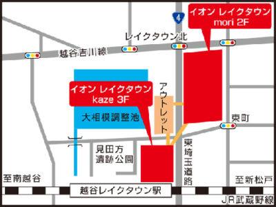 イオンレイクタウンマップ