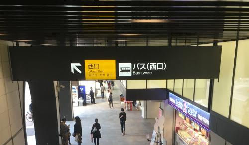 蒲田駅西口出口