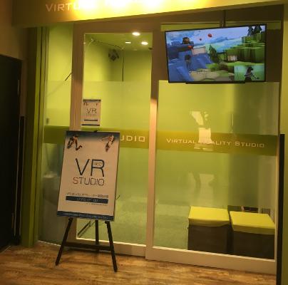 自遊空間NEXT「VRスタジオ」