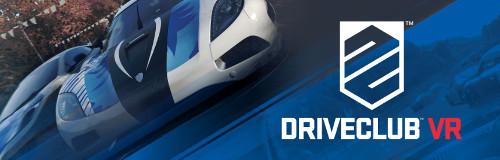 プレステVRおすすめゲーム「DRIVECLUB」