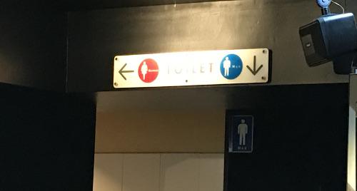 VRパーク東京のトイレ