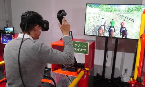 VR Center体験「ハシラス」
