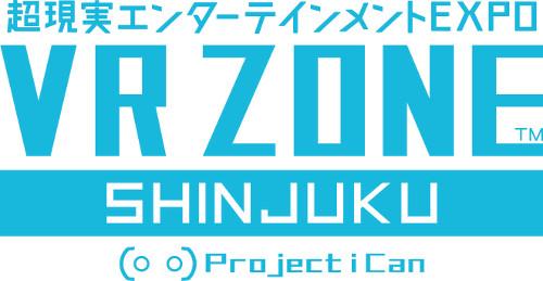 VR ZONE SHINJUKUロゴ