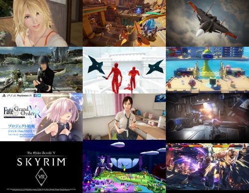 プレステVR(PSVR)対応ゲームソフト一覧!発売日や価格などプレイステーションVRゲーム情報を紹介!