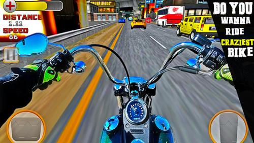 VRアプリゲーム「猛スピード」