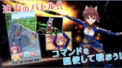 VRアプリゲーム「戦闘コマンド」