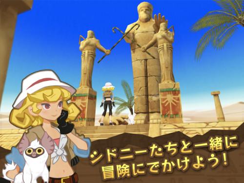 おすすめVRアプリゲーム「シドニーとあやつり王の墓」