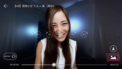 1眼でVR動画を見る方法