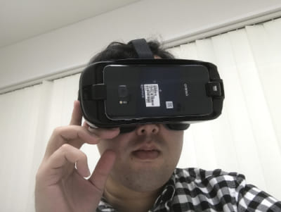 DMMのVR動画をスマホで見る方法