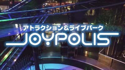VR体験施設「東京ジョイポリス」