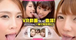 アダルト(エロ)VR「DMMバナー」
