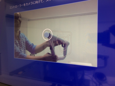 Farpointレビュー「コントローラー配置」